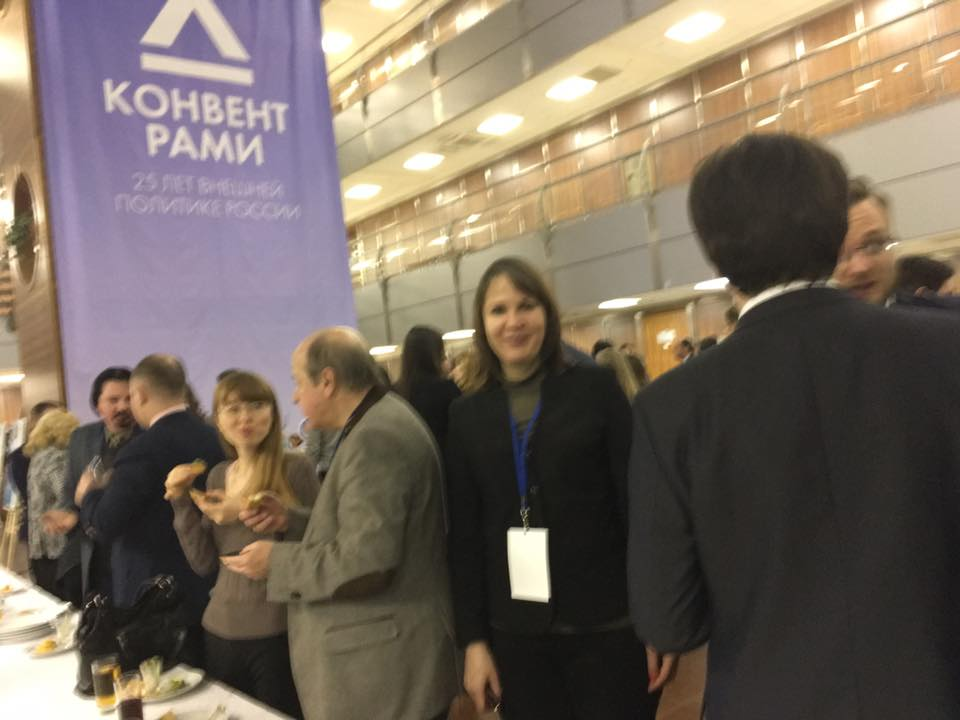Конвент РАМИ (МГИМО, 2016), Ольга Игнатьева