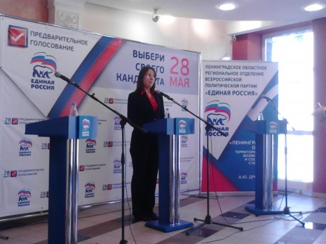 Праймериз Единой России на выборах в депутатов в Государственную Думу, май 2017